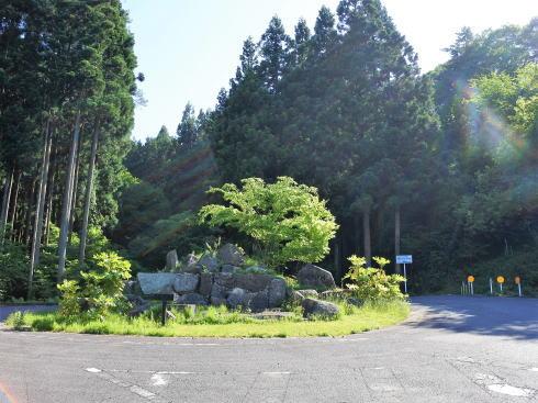 北広島町 テングシデ駐車場