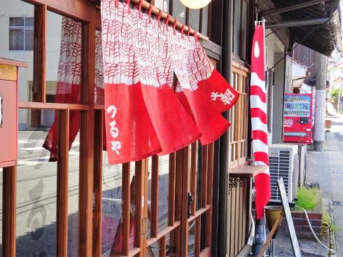 北広島町大朝 つるや食堂(TSURUYA)赤いのれん