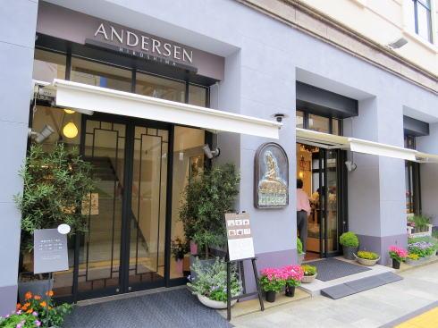 広島アンデルセン 仮店舗の写真