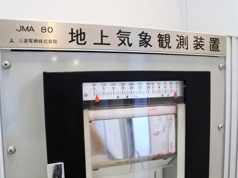 広島市 江波山気象館 地上気象観測装置