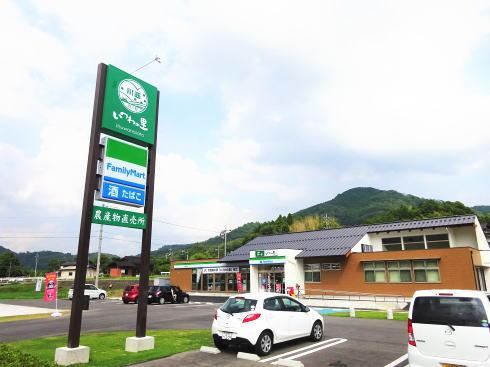 三次市 川西郷の駅 いつわの里、ファミマ付き地域の拠点はドライブ休憩にも