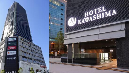 ホテル川島、広島駅直結の便利なホテル!カープルームも