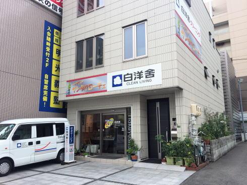 サンタクローチェ、広島市南区のクリーニング屋さんにジェラート店!?