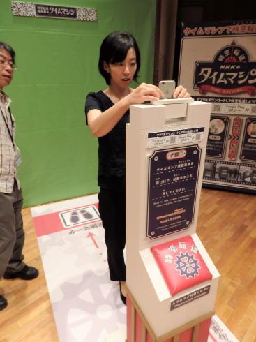 NHKのタイムマシン 体験中の様子2