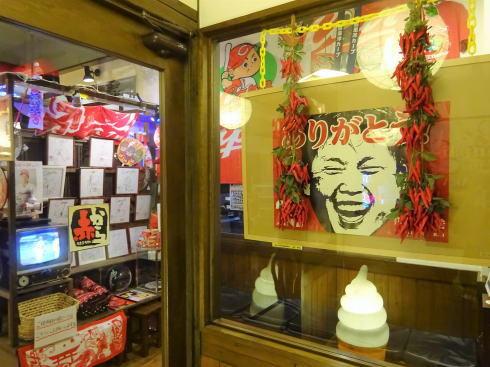 赤から 廿日市宮島街道店 店内のカープ展示コーナー