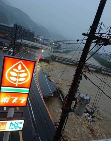 大雨被害、広島市安芸区中野東