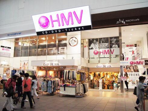 HMV広島本通店が閉店、全店初の試み導入した店が3年で