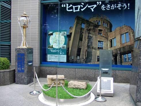 NHK広島放送局02