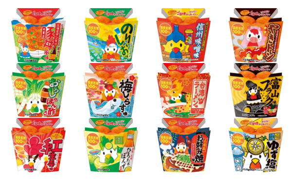 お好み焼き・台湾ラーメン味!からあげクン12種ご当地味発売