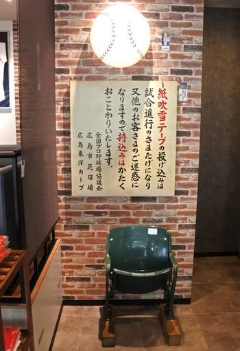 弘法市スタジアム広島 店内の様子