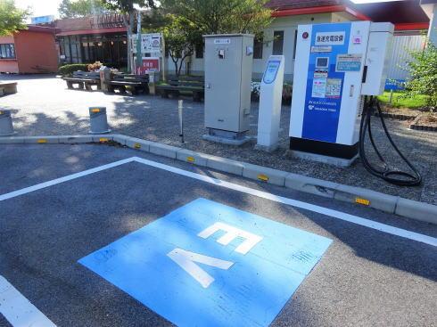 七塚原サービスエリア EV急速充電の写真