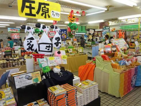 七塚原サービスエリア 店内の様子