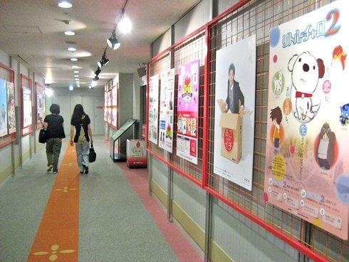 NHK広島放送局 ギャラリー