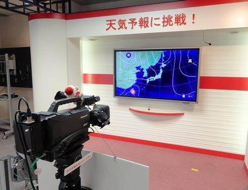 NHK広島放送局 ハートプラザ バーチャルスタジオ
