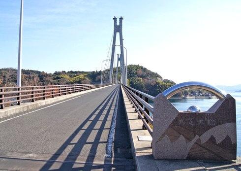 大芝大橋(東広島市)