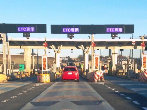 道の駅利用で高速道路の一時退出可能に!広島では千代田・戸河内が対象