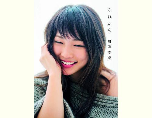 川栄李奈、西条舞台の映画「恋のしずく」主演!2018年秋公開