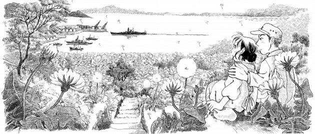 広島・福岡・名古屋で「この世界の片隅に」原画展2