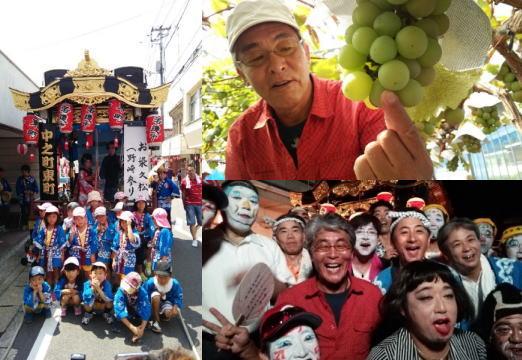 世羅町を俳優が旅する「新にほん風景遺産」9月30日放送