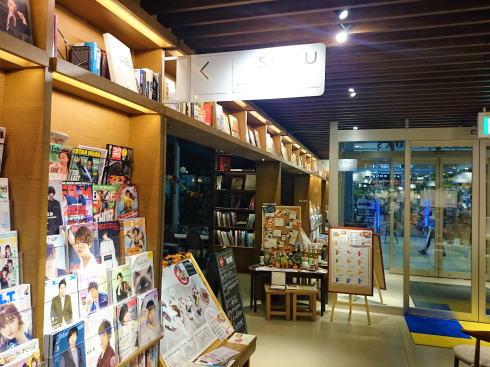 スズカフェ 広島レクト店 店舗入り口