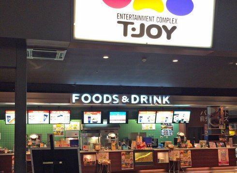 Tジョイ東広島、フジグランで深夜まで楽しめる映画館