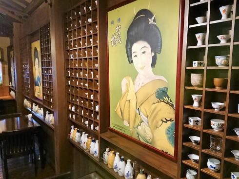 東広島市 佛蘭西屋(ふらんすや)2階和食の店内の様子2