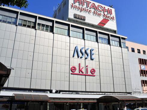 広島駅にエキエが誕生