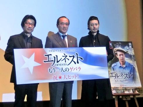 エルネスト、オダギリジョーが広島で舞台挨拶