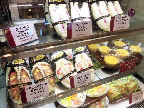 東広島市 フレスコ サンドカフェ ショーケース2
