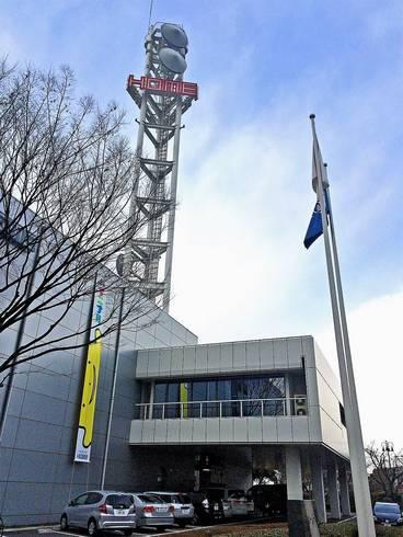 広島ホームテレビ02