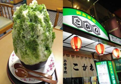 こがね食堂が閉店、メガかき氷など広島市民に愛されたレトロ食堂