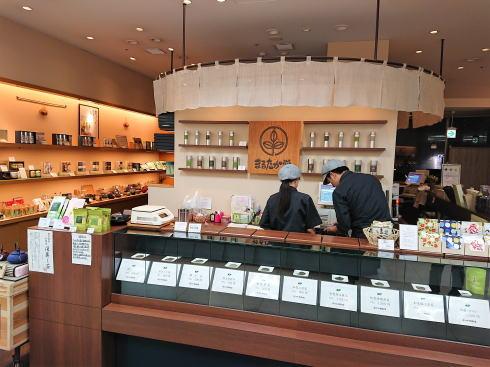 天満屋緑井店 和カフェ まるたか堂 入口の様子