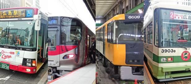 広島のパスピーエリア、全国の交通系ICカードで利用が可能に