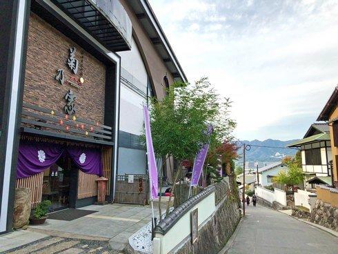 宮島のホテル、菊乃家さんで足湯が無料で