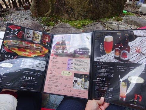 宮島に足湯カフェ