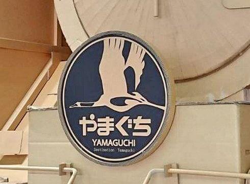 D51 ダンボールSLが広島駅に