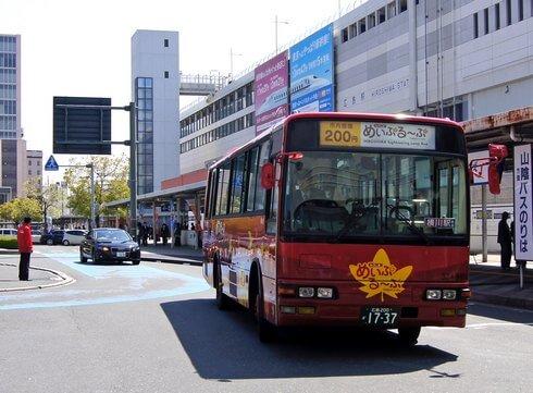 めいぷるーぷ 広島市内観光バス