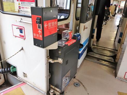 三江線 車内の運賃箱