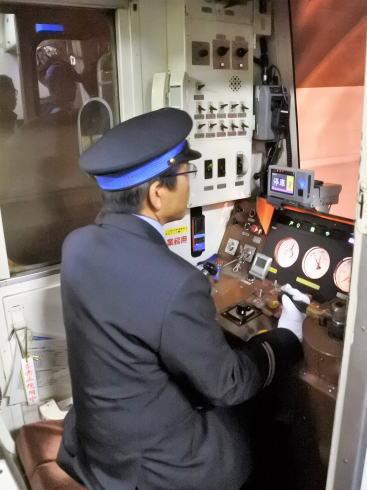 三江線 運転士