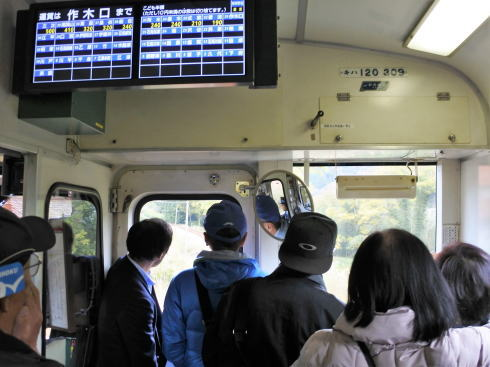 三江線 車内の様子