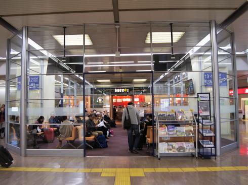 広島駅 新幹線コンコースリニューアル前の様子