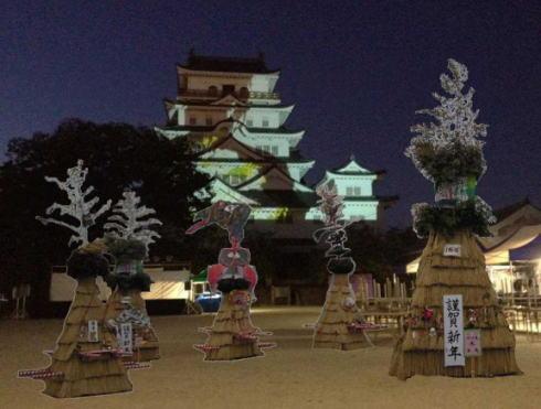 福山城あかりまつり とんどイメージ