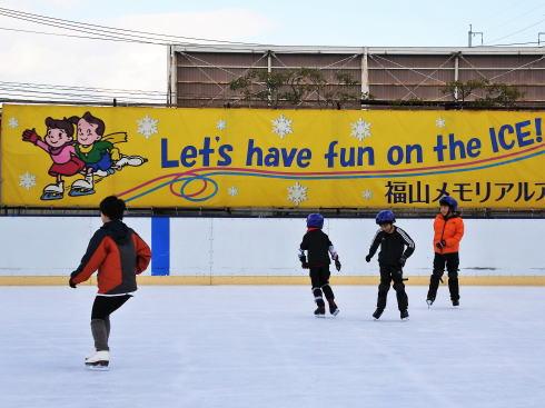 福山メモリアルパーク スケート場(アイスアリーナ)の写真2