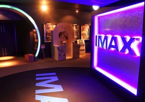 広島バルト11 IMAXいりぐち