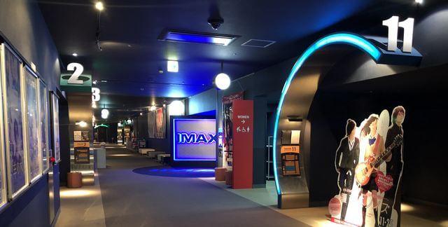 広島バルト11 IMAX