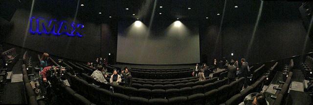 広島バルト11 IMAXデジタルシアター