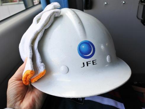 JFEスチール西日本製鉄所 冬休み工場見学会 ヘルメット