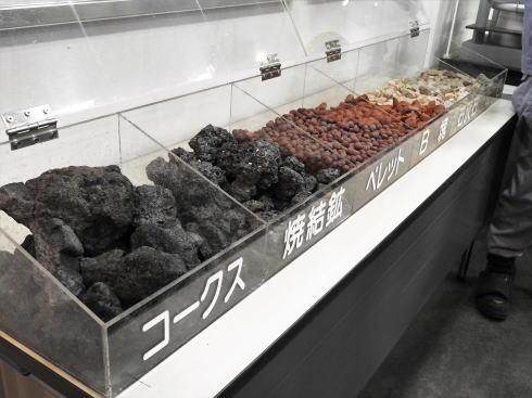 JFE福山工場見学会 高炉の管理室で見た様々な素材