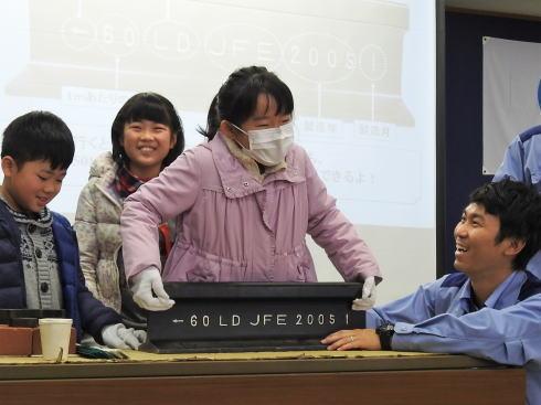 JFE福山工場見学会 の様子2