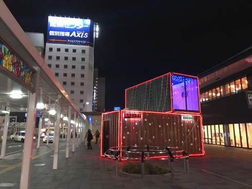 ルクシアタふくやま 福山駅前のオブジェ2